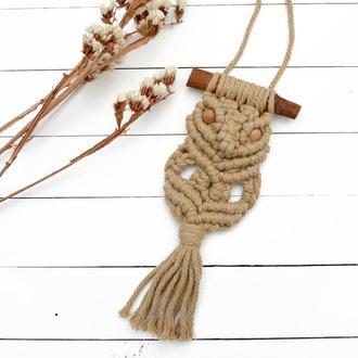 Макраме декоративна підвіска СОВА на палички кориці
