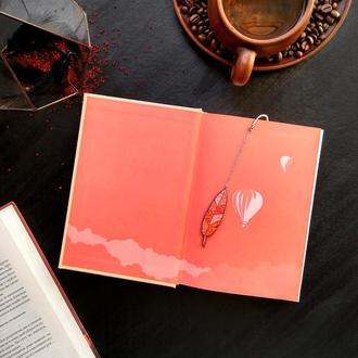 Закладка Пір'їнка червона.Закладка для книги Листочок. Авторская закладка ручной работы красное Перо