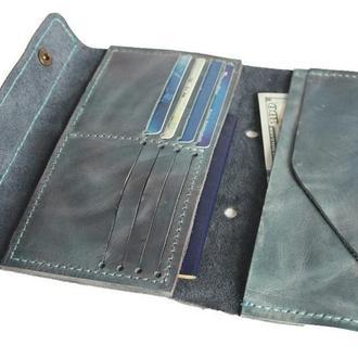 Бумажник для путешествий голубого цвета х2 (10 цветов)