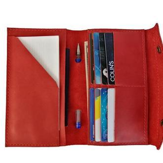 Бумажник для документов красного цвета х2 (10 цветов)