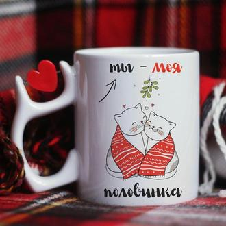 Чашка с крутящимся сердцем для любимого человека