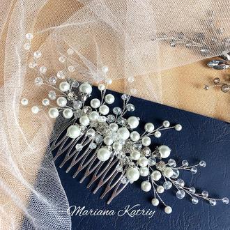 Свадебный гребень, гребешок для невесты, прикраса в зачіску з хрустальних бусин