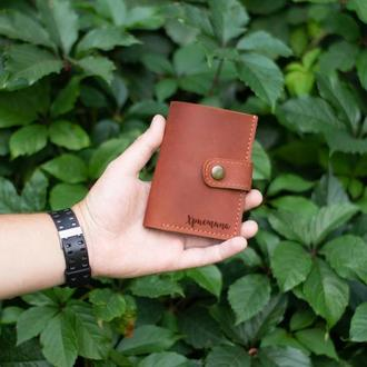 Кожаный женский кошелек рыжего цвета с монетницей.  Небольшой бумажник из кожи с гравировкой.