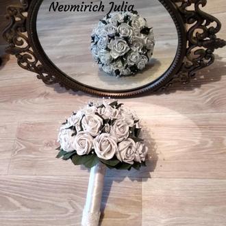 Свадебный букет невесты - дублёр