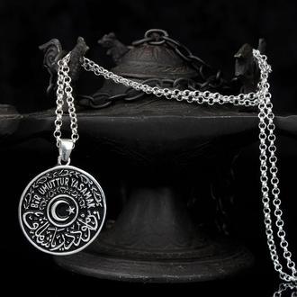 Кулон полумесяц и звезда с арабской вязью Шрифт Гравировка на цепочке ручной работы
