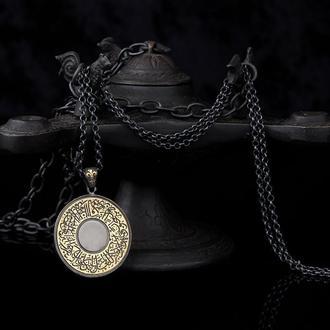 Амулет с гравированной надписью на заказ для мусульман Арабская вязь на серебряной цепочке. Позолота
