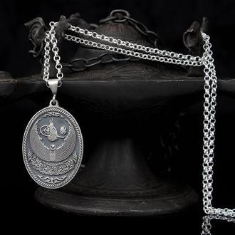 Ожерелье Ottoman Tughra из серебра 925 пробы для мужчин с серебряной цепочкой