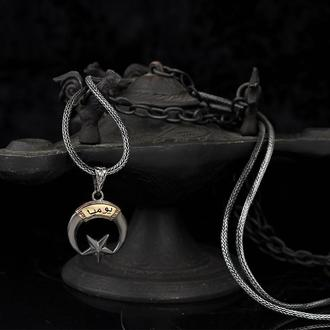 Мусульманский кулон Полумесяц Луна Звезда из серебра 925 пробы с позолотой на цепочке