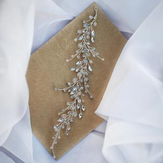 Свадебное украшение для волос, веточка в прическу, украшение в прическу, украшения для волос