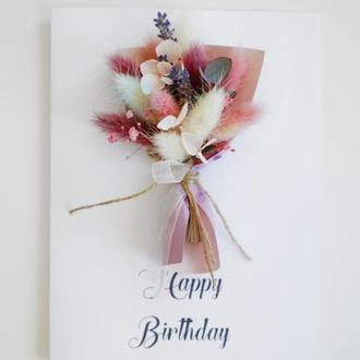 """Открытка с сухоцветами """"Happy birthday"""". Подарочный набор."""