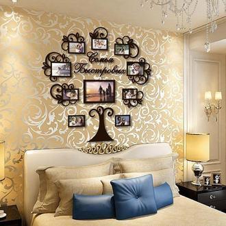 """Интерьерная композиция панно на стену""""Семья """" с фигурными рамками.1.21х1.27 см."""