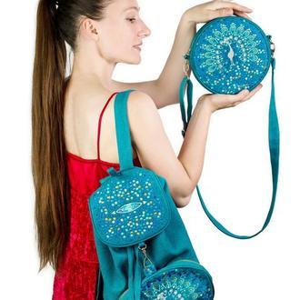 Городской рюкзак и сумка текстильные. Бирюзовый комплект с вышивкой Павлин