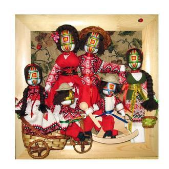 Ляльки мотанки «Родина»