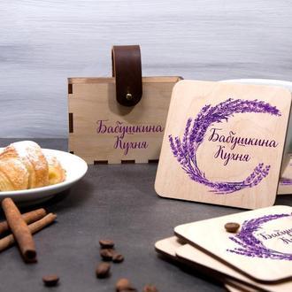 Набор подставок под горячее с надписью Бабушкина кухня