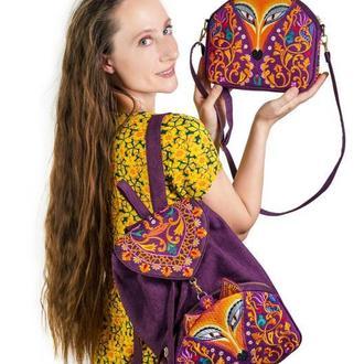 """Комплект фиолетовый рюкзак и сумка с вышивкой """"Лиса"""""""