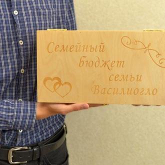 Шкатулка коробка для денег с отделениями деревяная, банк семьи, скринька для грошей, купюрниця.