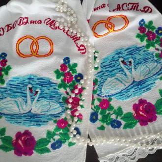 Свадебный рушник (венчальный)