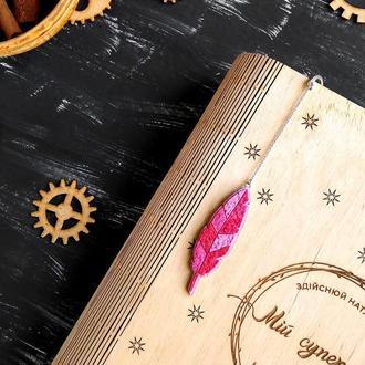 Закладка Перышко. Розовая закладка ручной работы Перо. Геометрическая закладка для книги Листок