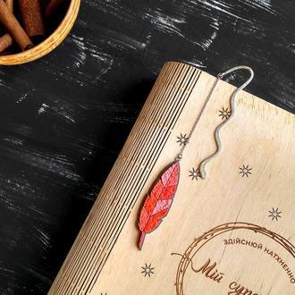 Закладка Перышко. Закладка для книги Листик. Авторская закладка красное Перо