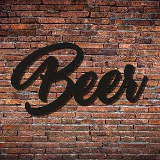 Интерьерная настенная надпись из дерева «Beer»