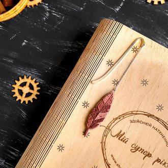 Закладка Перо шоколадного кольору. Авторська закладка ручної роботи. Закладка для книги Перышко