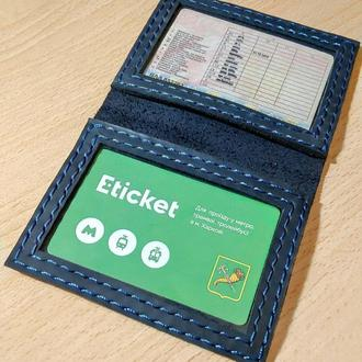 Кожаная обложка под водительские документы