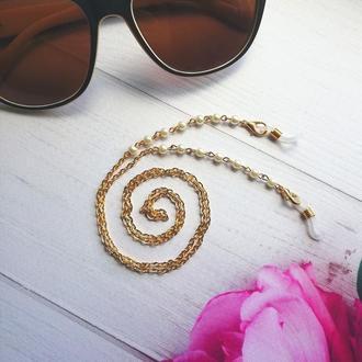 Ланцюжок для окулярів Закоханість в класику.