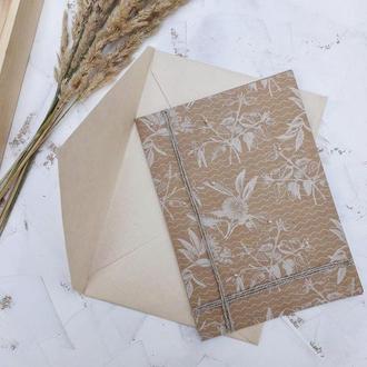 Листівка з крафтового папери з намистинами (з конвертом)