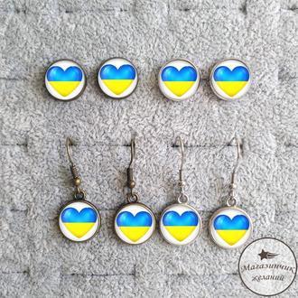 Серьги Флаг Украины сердце