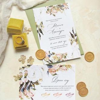 Свадебные приглашения цветы минимализм