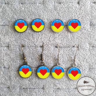 Серьги Флаг Украины с сердцем