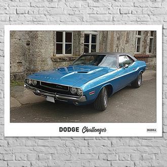 Плакат Dodge Challenger R/T