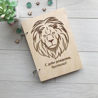 Деревянный подарочный блокнот для записей