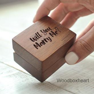 Деревянная коробочка шкатулка из красного дерева для кольца, колец, украшений