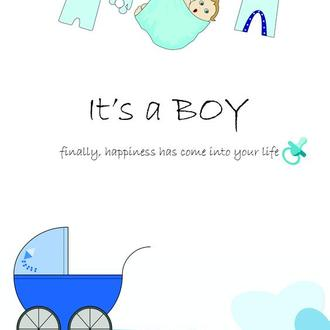 Открытка для детей и малышей