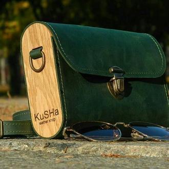 Изумрудная сумочка для девушки