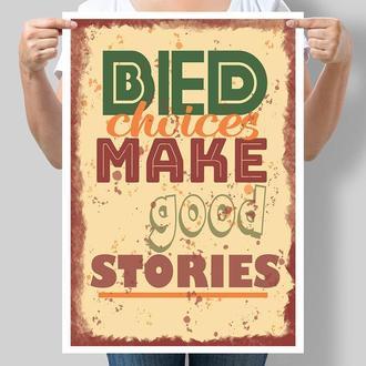 Мотивационный постер bad choices make good stories