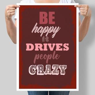 Мотивационный постер Be happy