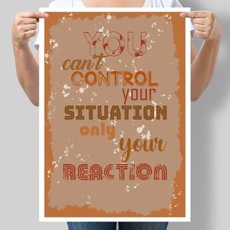 Мотивационный постер You can`t control your situation only your reaction