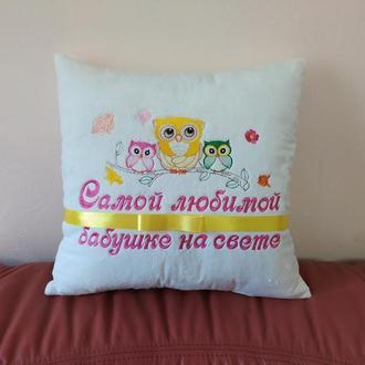 Подушка подарок бабушке