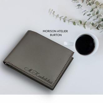 Кожаный мужской кошелек, кожаное мужское портмоне, именной кошелек, подарок любимому