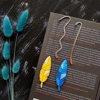 Патриотический комплект закладок Перышки. Закладки для книг ручной работы. Украинские закладки Пера