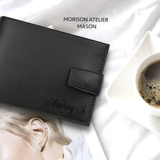 Кожаное мужское портмоне, Подарок мужу, именной кожаный кошелек, Подарок любимому, Портмоне именное