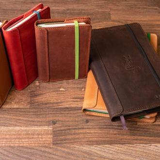 Обкладинки для книг та блокнотів