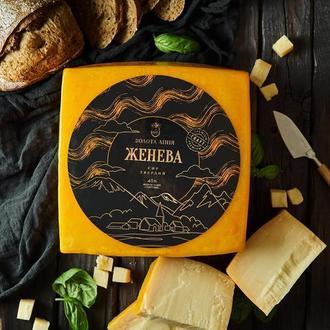 """Крафтовий твердий сир Золота Лінія """"Женева"""", 45% жиру, 1 кг"""