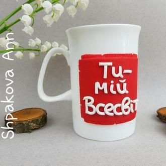 Фарфоровая чашка с декором кружка подарок мужу или жене ручная работа