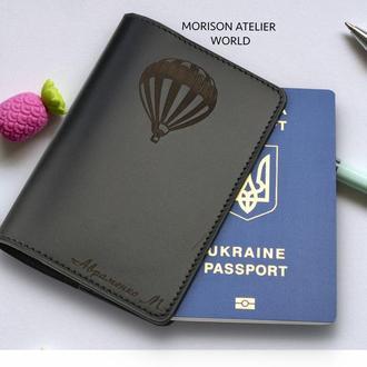 Кожаная обложка для паспорта, Именная обложка для паспорта, Подарок подруге, Подарок маме Киев