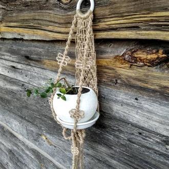 Підвісне кашпо для квітів Макраме кашпо