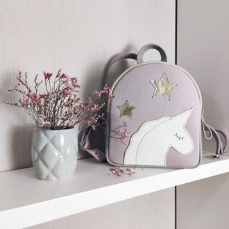 Рюкзак для дітей Єдиноріг . Дитячий шкіряний рюкзак . Рюкзак з єдинорогом .