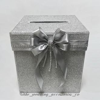 Свадебная казна для денег (серебро)